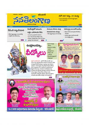 15.09.2016 - Read on ipad, iphone, smart phone and tablets.
