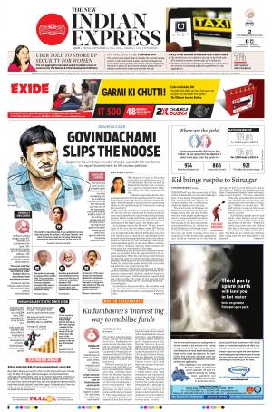 The New Indian Express-Kochi - Read on ipad, iphone, smart phone and tablets.