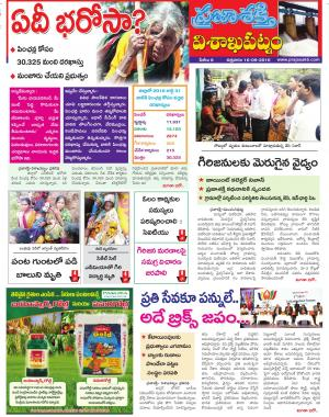 Visakha Rurap - Read on ipad, iphone, smart phone and tablets.