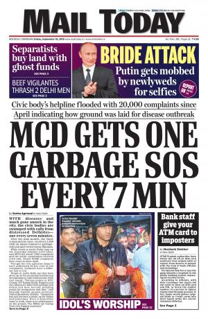 Mail Today, September 16, 2016 - Read on ipad, iphone, smart phone and tablets.
