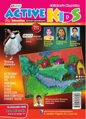 ACTIVE KIDS SEPTEMBER 2016