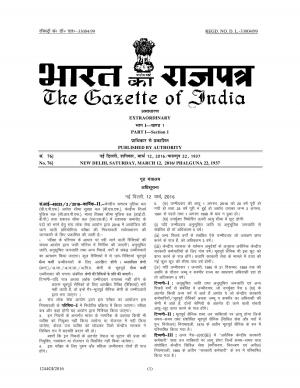 UPSC - Read on ipad, iphone, smart phone and tablets.
