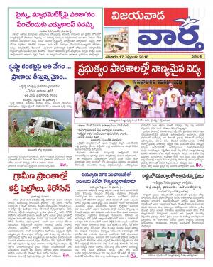 17-09-2016 - Read on ipad, iphone, smart phone and tablets.