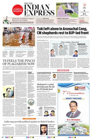 The New Indian Express-Hyderabad - Read on ipad, iphone, smart phone and tablets.