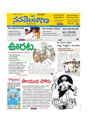 17.09.2016 - Read on ipad, iphone, smart phone and tablets.