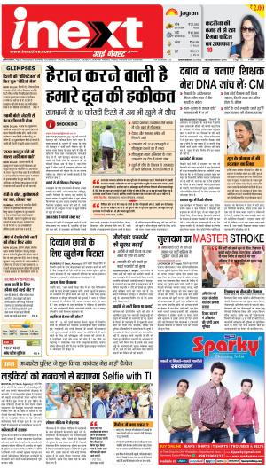 18-09-16 - Read on ipad, iphone, smart phone and tablets.
