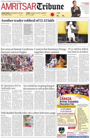 Amritsar Tribune - Read on ipad, iphone, smart phone and tablets.
