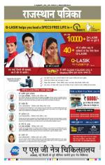 Sikar - Read on ipad, iphone, smart phone and tablets.