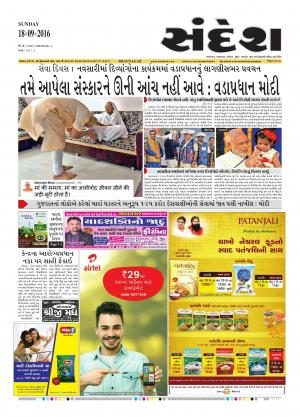 Bhavnagar - Read on ipad, iphone, smart phone and tablets.