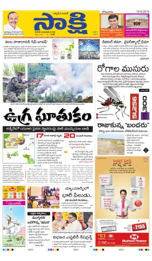 Bangalore Main - Read on ipad, iphone, smart phone and tablets.