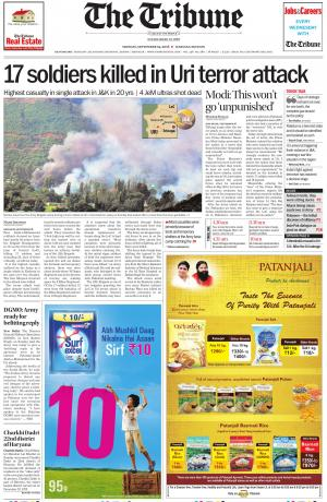 Haryana Edition - Read on ipad, iphone, smart phone and tablets.