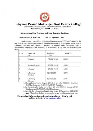 SPMAU, Allahabad Recruitment 2016 for 36 Assistant Professor & Other Posts - Read on ipad, iphone, smart phone and tablets.