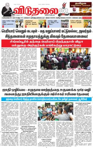 19-09-2016 - Read on ipad, iphone, smart phone and tablets.