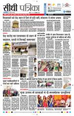 20-9-2016 - Read on ipad, iphone, smart phone and tablets.
