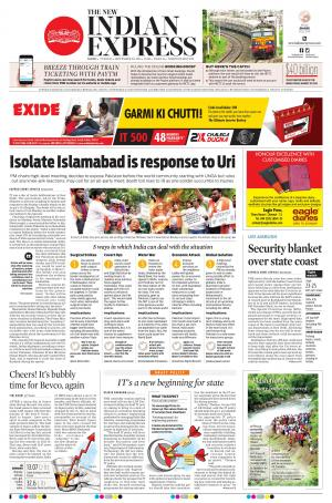 The New Indian Express-Thrissur - Read on ipad, iphone, smart phone and tablets.