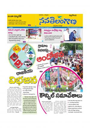 20.09.2016 - Read on ipad, iphone, smart phone and tablets.