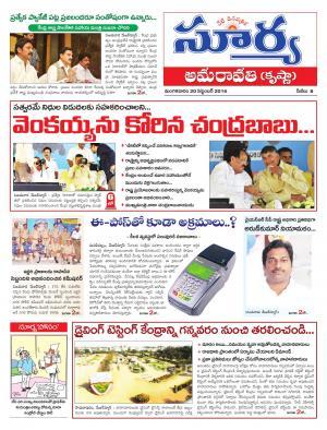 Krishna - Read on ipad, iphone, smart phone and tablets.