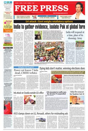 The Free Press Journal - Bhopal Edition - Read on ipad, iphone, smart phone and tablets.