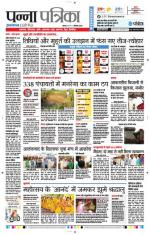 21-09-2016 - Read on ipad, iphone, smart phone and tablets.