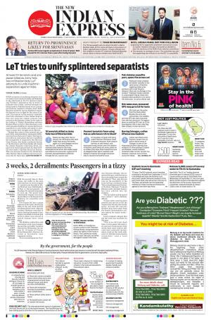 The New Indian Express-Kollam - Read on ipad, iphone, smart phone and tablets.