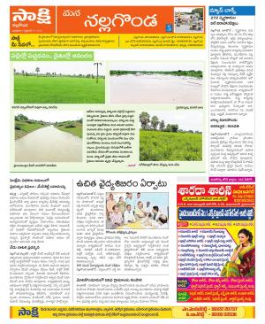Nalgonda Constituencies - Read on ipad, iphone, smart phone and tablets.