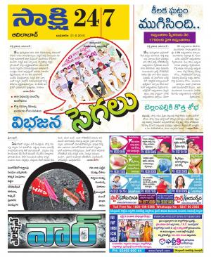 Adilabad District - Read on ipad, iphone, smart phone and tablets.