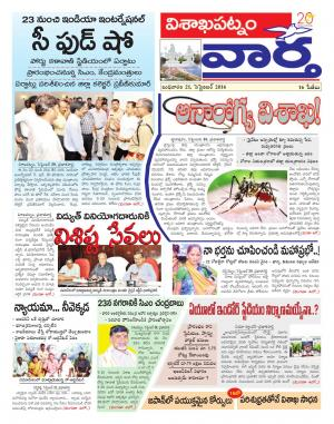 21-9-2016 - Read on ipad, iphone, smart phone and tablets.
