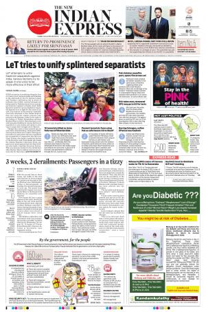 The New Indian Express-Thiruvananthapuram - Read on ipad, iphone, smart phone and tablets.