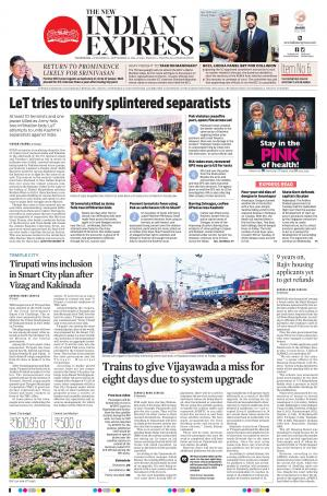 The New Indian Express-Tadepalligudem - Read on ipad, iphone, smart phone and tablets.