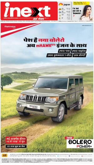21-09-16 - Read on ipad, iphone, smart phone and tablets.