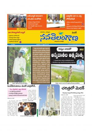 21.09.2016 - Read on ipad, iphone, smart phone and tablets.