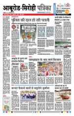 22-09-2016 - Read on ipad, iphone, smart phone and tablets.