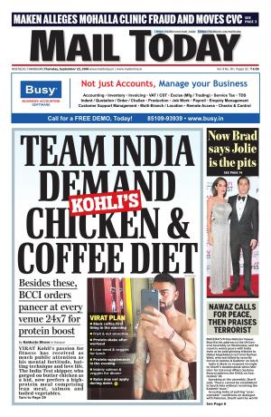 Mail Today - Read on ipad, iphone, smart phone and tablets.