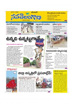 22.09.2016 - Read on ipad, iphone, smart phone and tablets.