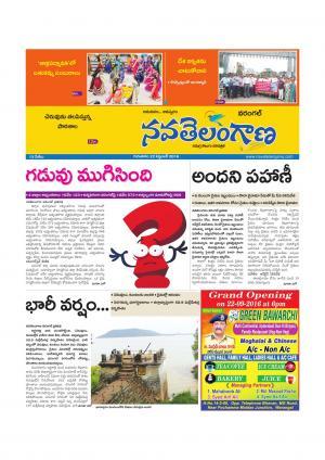 Warangal - Read on ipad, iphone, smart phone and tablets.