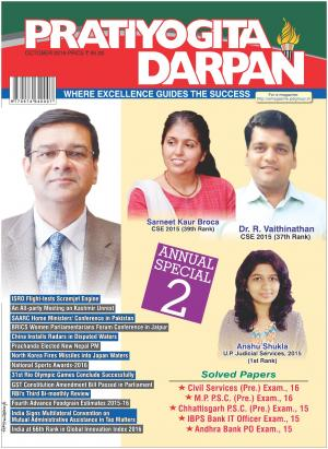 Pratiyogita Darpan English - Read on ipad, iphone, smart phone and tablets