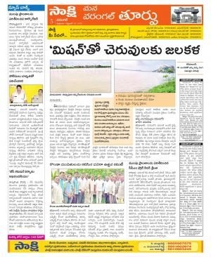 Warangal City Constituencies - Read on ipad, iphone, smart phone and tablets.
