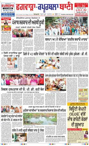 Kapurthala- Phagwara Ban - Read on ipad, iphone, smart phone and tablets.
