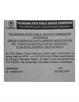 TSPSC Group 2 Service Exam Rescheduled due to UPSC IFS Main Exam 2016 - Read on ipad, iphone, smart phone and tablets.