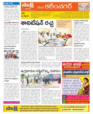 24-09-2016 - Read on ipad, iphone, smart phone and tablets.