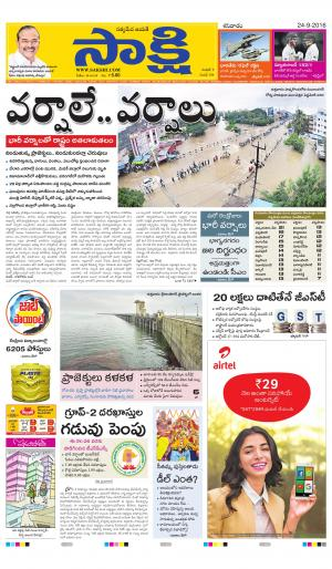 Karimnagar Main - Read on ipad, iphone, smart phone and tablets.