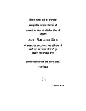 Mata Pita Ke Sambandh Men Sabha - Read on ipad, iphone, smart phone and tablets