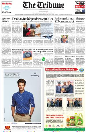 NCR_24_September_2016 - Read on ipad, iphone, smart phone and tablets.