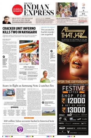 The New Indian Express-Bhubaneswar - Read on ipad, iphone, smart phone and tablets.