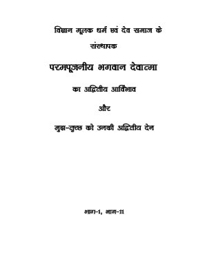 Vigyan Mulk Dharam Dev Samaj - Read on ipad, iphone, smart phone and tablets