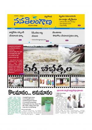 24.09.2016 - Read on ipad, iphone, smart phone and tablets.