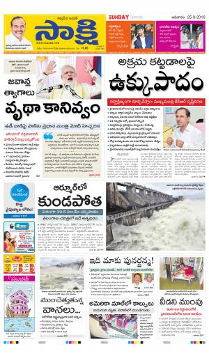 Khammam Main - Read on ipad, iphone, smart phone and tablets