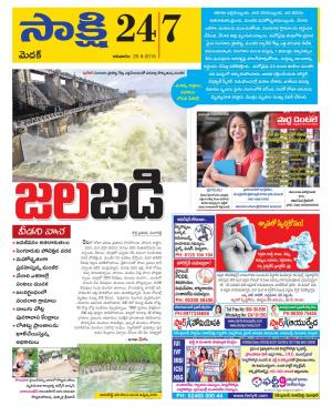 Medak District - Read on ipad, iphone, smart phone and tablets.