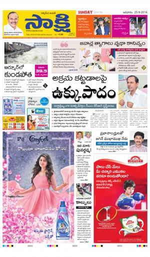 Hyderabad Main - Read on ipad, iphone, smart phone and tablets.
