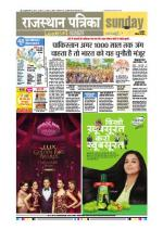 Alwar - Read on ipad, iphone, smart phone and tablets.